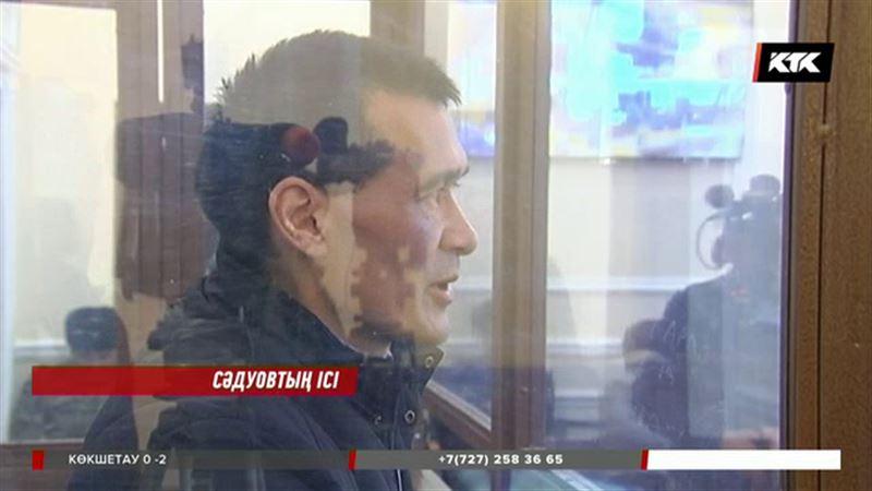 Астанада әйелін өртеп өлтірген Қанат Сәдуовтың әке-шешесі  немерелері үшін құдаларымен тартысып жатыр