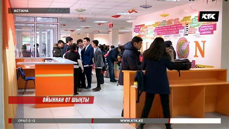Астанада сынып ішінде газ шашқан оқушы жауапкершіліктен құтылды