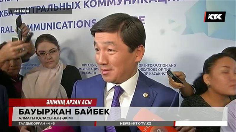 Алматы тұрғындары Байбектен   500 теңгеге тамақ сататын мейрамхананың мекен-жайын жариялауды талап етті
