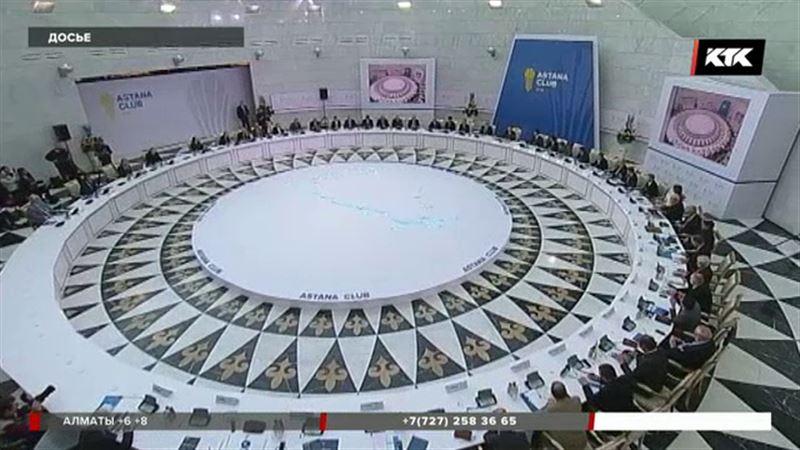 Представители 20 стран приедут на третье заседание Астанинского клуба