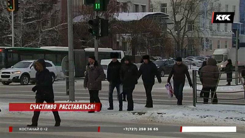 Развод в Казахстане может стать дорогим удовольствием