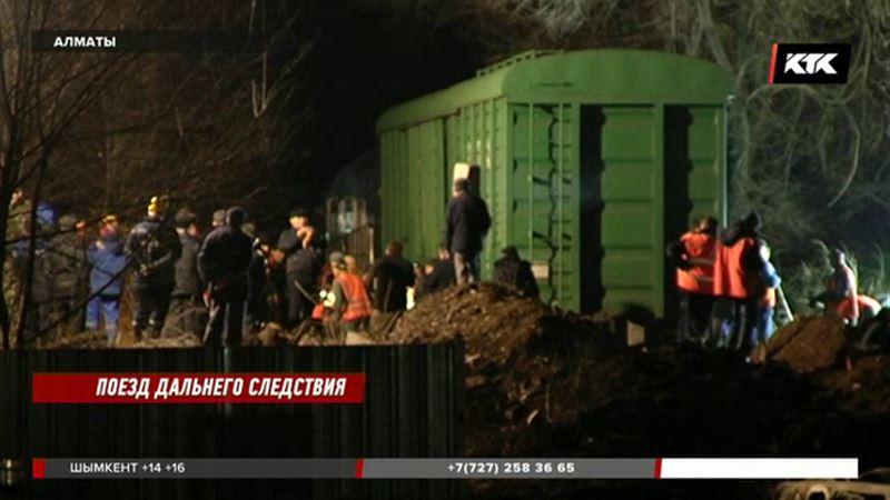 Причину схода вагонов в Алматы назвали специалисты