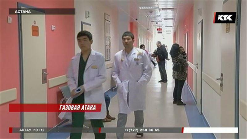 «Жгучий перчик» отправил в больницу сразу 14 астанинских школьников