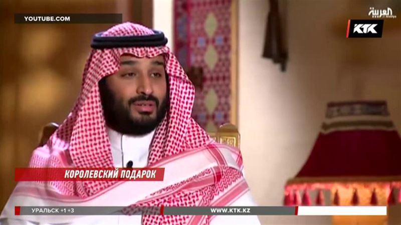«Для Казахстана это подарок»: эксперты об арестах саудовских принцев