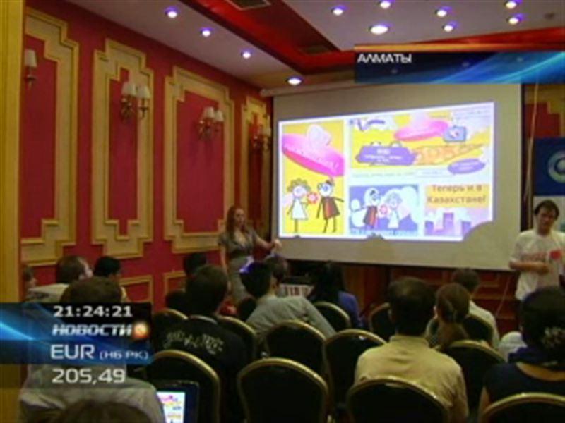 В Алматы прошла международная интернет-конференция