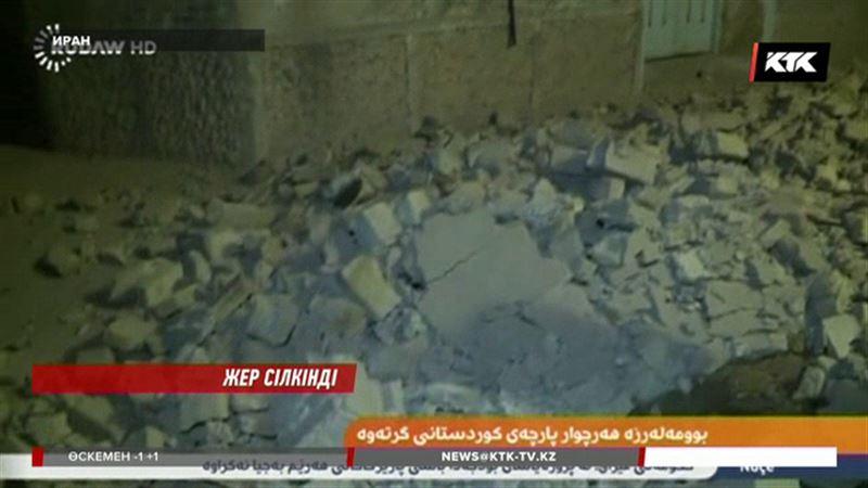Иран мен Ирактың шекарасында болған зілзалада қаза тапқандар саны еселеп артып жатыр