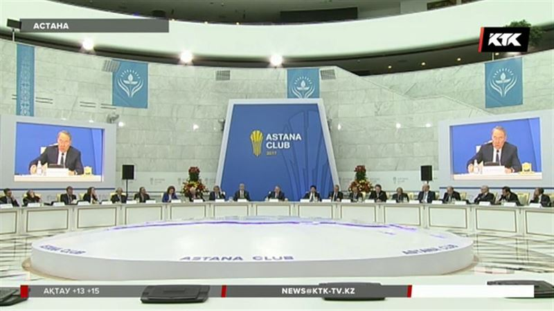 Назарбаев әлемге төнген қауіптер туралы айтты