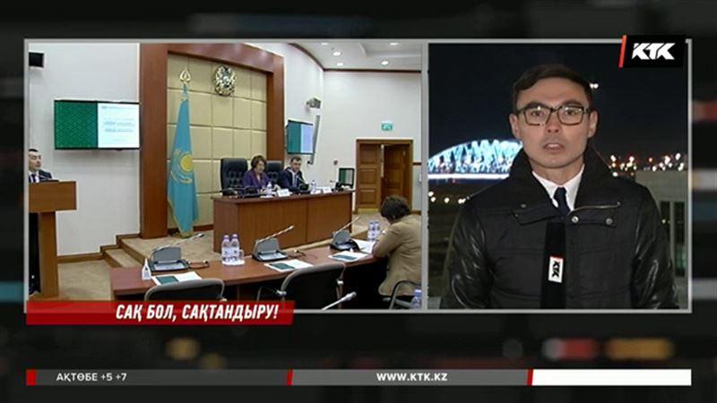 Депутаттар «Туристік Қамқорға»  тағы шүйлікті