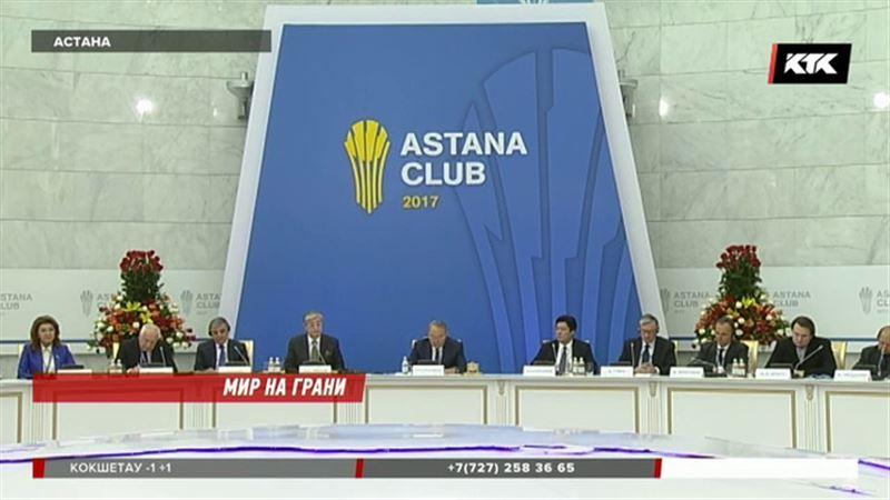Мы находимся в условиях войны – Назарбаев дал оценку ситуации в мире