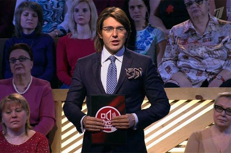 Андрей Малахов не станет забирать ТЭФИ за шоу «Пусть говорят»