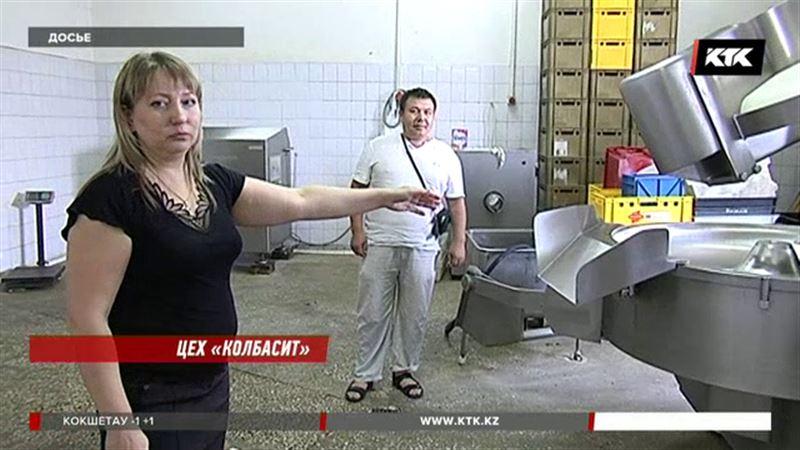 Работники завода в Алматы мечтают о банкротстве предприятия