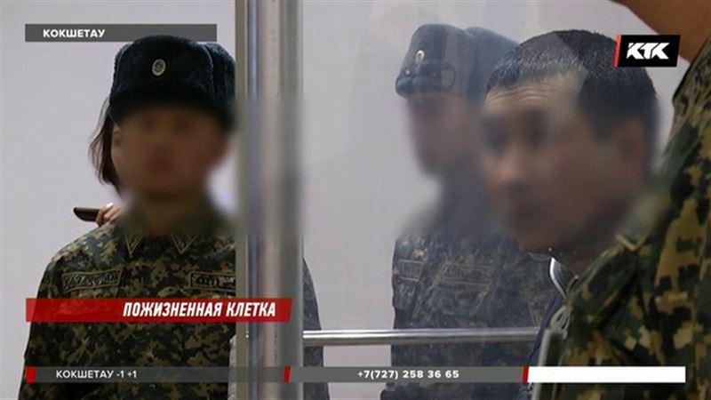 Убийце кокшетауского судьи дали пожизненный срок
