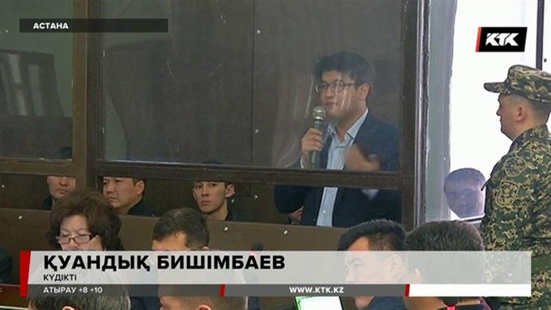 Депутаттың ұлы Аслан Жақыпов Бишімбаевтың былығын жасырмай жайып салды