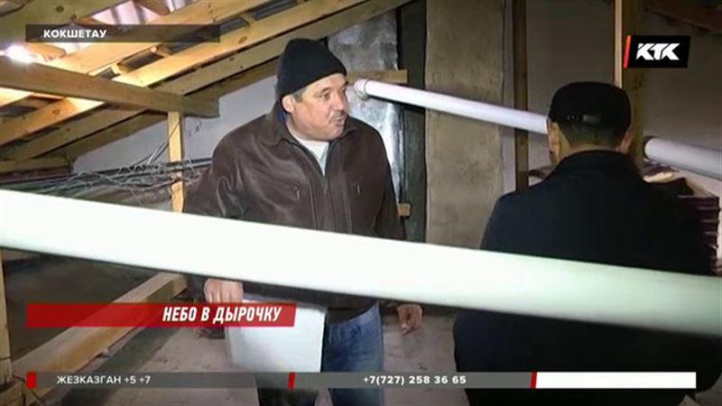 Ремонт крыши в 32 миллиона не спас кокшетаускую многоэтажку от потопов