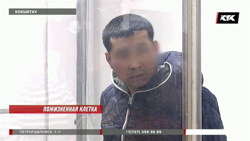 Задушивший судью рецидивист получил пожизненный срок