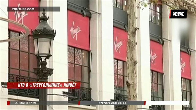 Покупка парижской квартиры за 65 миллионов евро заинтересовала Генпрокуратуру РК