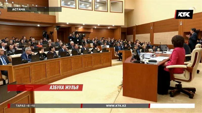 Бывшего главу «Азбуки жилья» могут осудить в австрийском суде