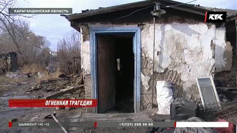 Незрячий и трое маленьких детей погибли при пожаре в карагандинском поселке
