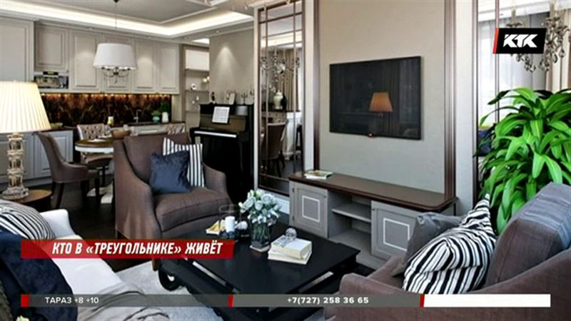 «Понятно, что это не простой смертный» - эксперты о покупке квартиры в Париже за 65 миллионов евро