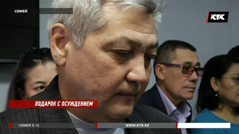 Директора школы осудили за взятку – видеорегистратор