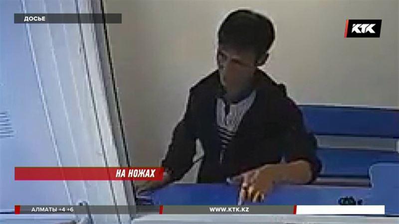 Жителю Темиртау не дали кредит, и тогда он пришел в кассу с ножом