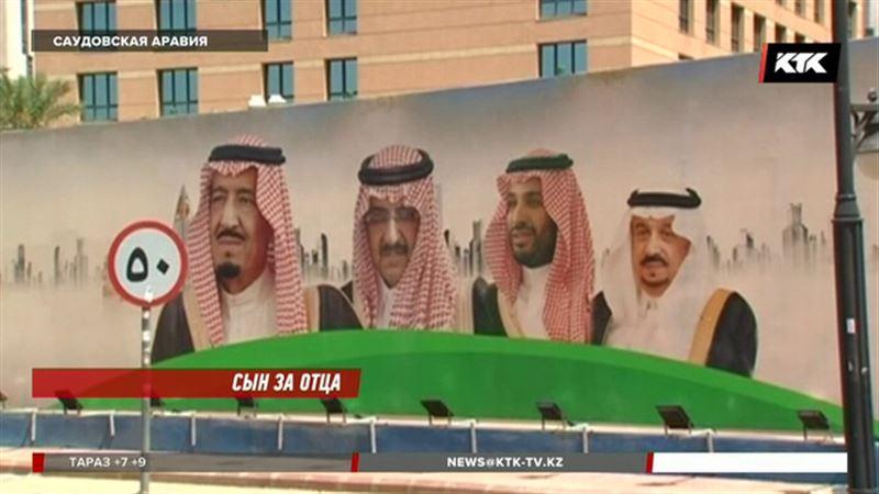 Принцам Саудовской Аравии за свободу придется заплатить