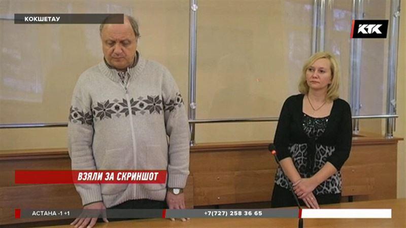 Жительницу Кокшетау осудили за то, что она оклеветала врача