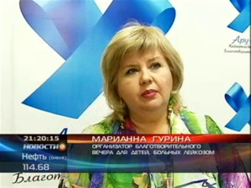 В Алматы состоялся благотворительный вечер звезд эстрады