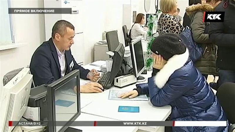К персональным данным казахстанцев доступ получат банки