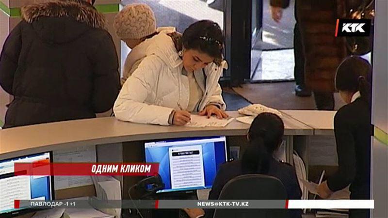 «Услуга без справок» откроет доступ к персональным данным граждан РК