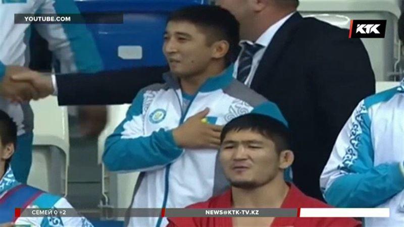«Казахи поют гимн Казахстана, браво!» - как ошиблись на чемпионате мира по самбо