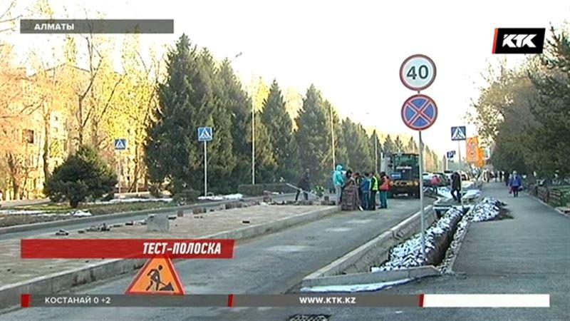 В Алматы запустили скоростную полосу для автобусов