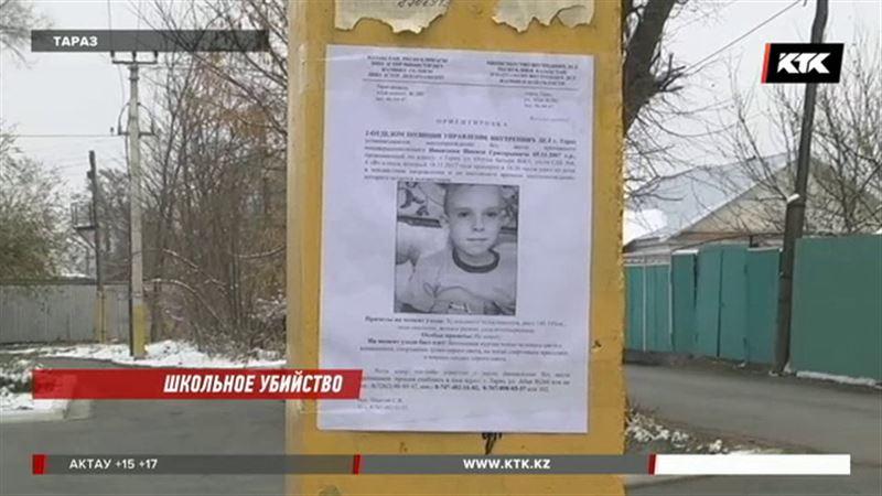 В Таразе четвероклассника нашли мертвым недалеко от школы