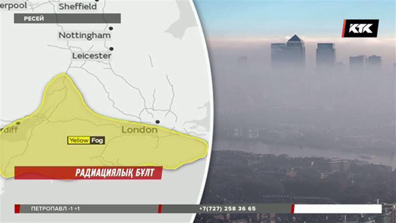Еуропаны дүрліктірген радиациялық бұлттың қайдан шығып жатқаны белгілі болды