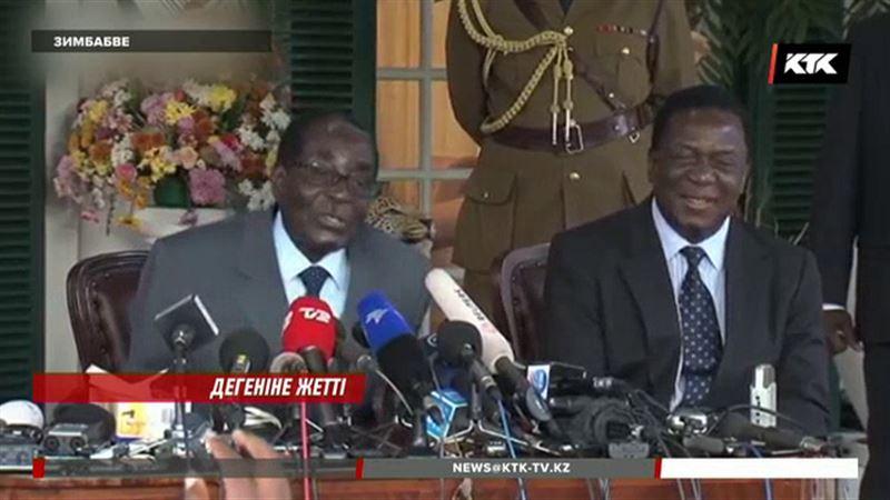 Зимбабвенің жаңа президентін ұлықтау рәсімі жұма күні болады