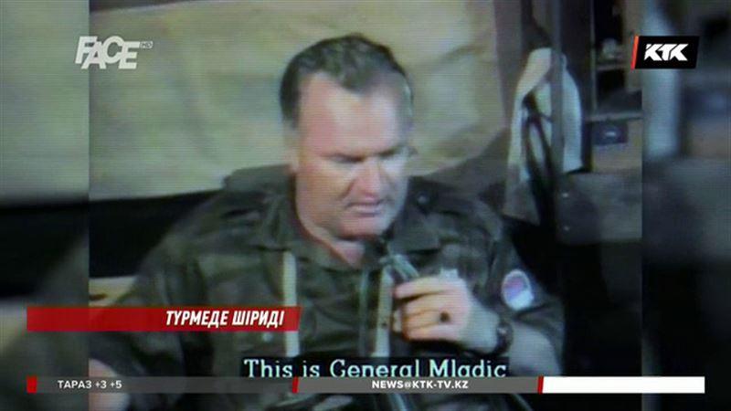 Ратко Младич өмірінің соңына дейін түрмеде отырады