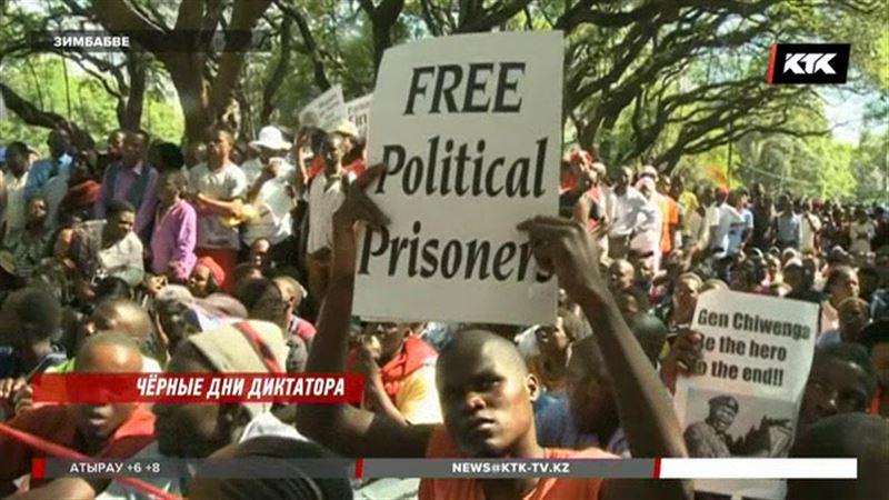 Жители Зимбабве пустились в пляс, когда узнали об отставке президента