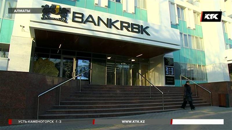 Вкладчики RBK уже могут получить свои деньги