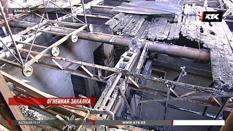 В Алматы сгорел оборудованный спортзал для незрячих