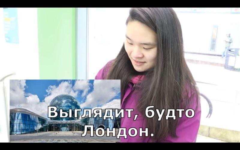 Иностранцы не узнали Казахстан по фотографиям