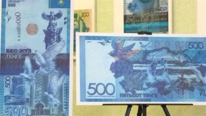 Чайку на новой банкноте в 500 тенге обнаружили пользователи Сети