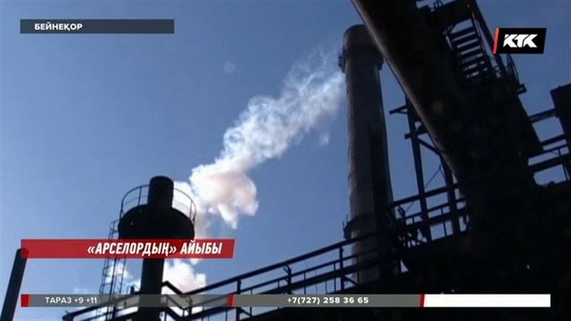 Теміртаудағы метталургиялық комбинатта газ құбыры жұмыс берушінің салғырттығынан жарылған
