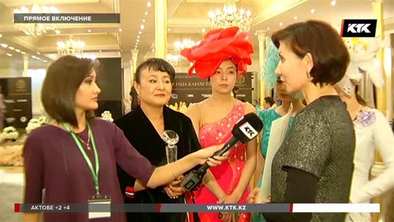 В Алматы выбирали платье года