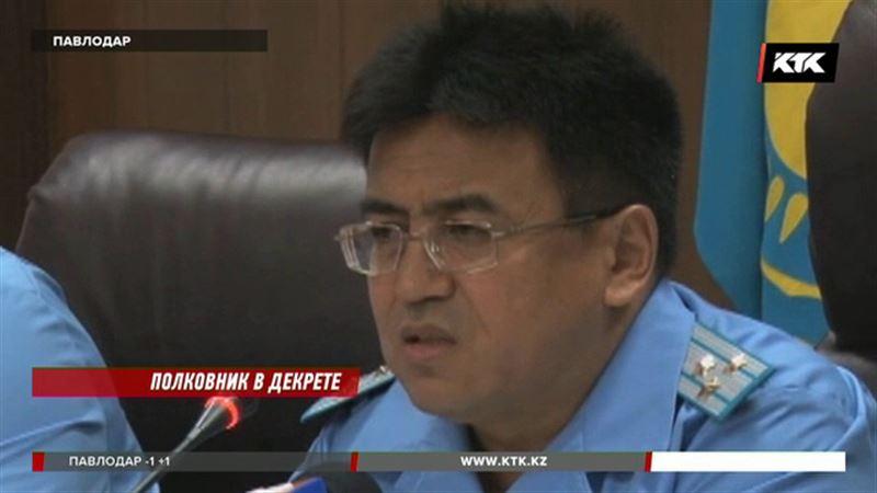 Заместитель областного прокурора полковник Артыкбаев ушёл в декрет