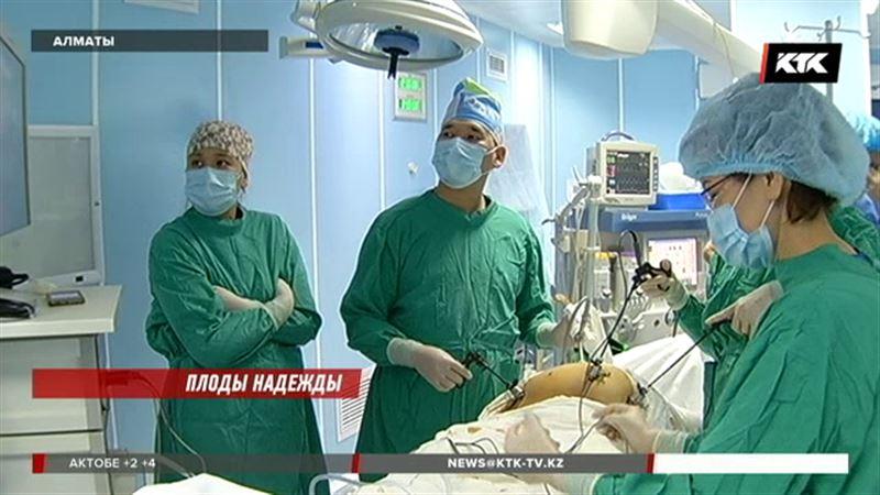 Новый способ лечения бесплодия предложили алматинские врачи