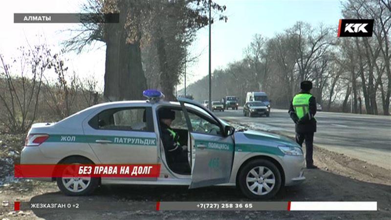 Алматинцы-неплательщики могут лишиться своих авто