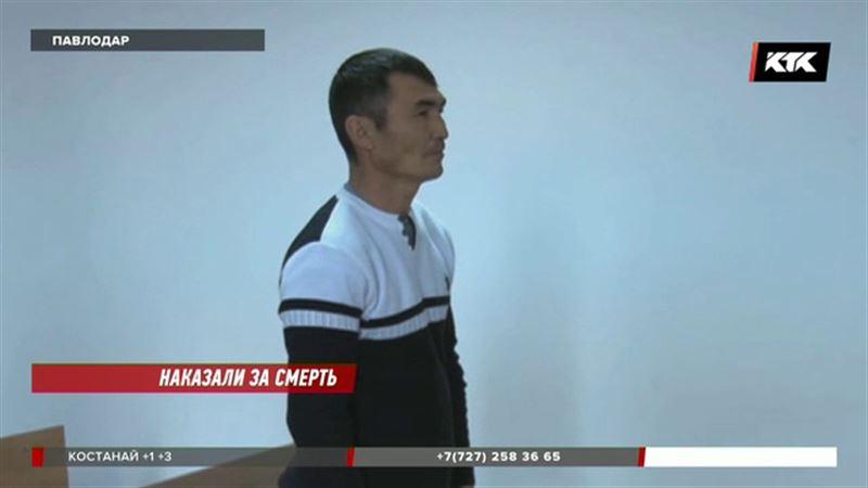 Павлодарского водителя, задавившего студента, отправили в тюрьму