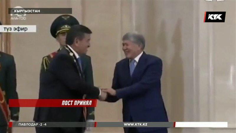 В пригороде Бишкека прошла инаугурация президента Кыргызстана