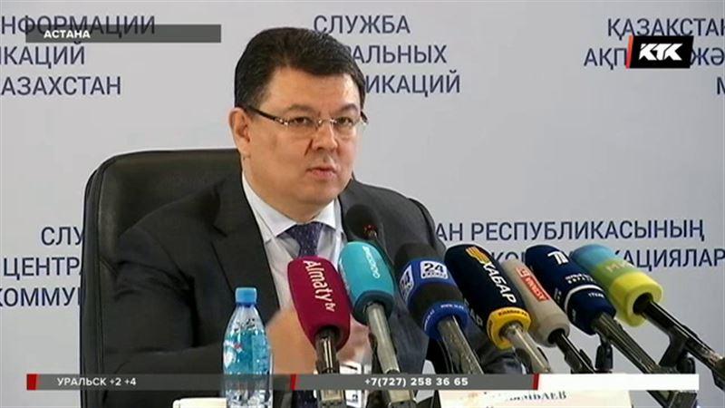 Пользователи интернета как-то помогли министру энергетики в работе