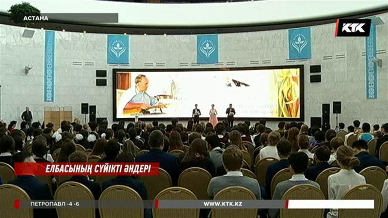 Астанада Назарбаевтың сүйікті әндерін орындаудан сайыс өтті